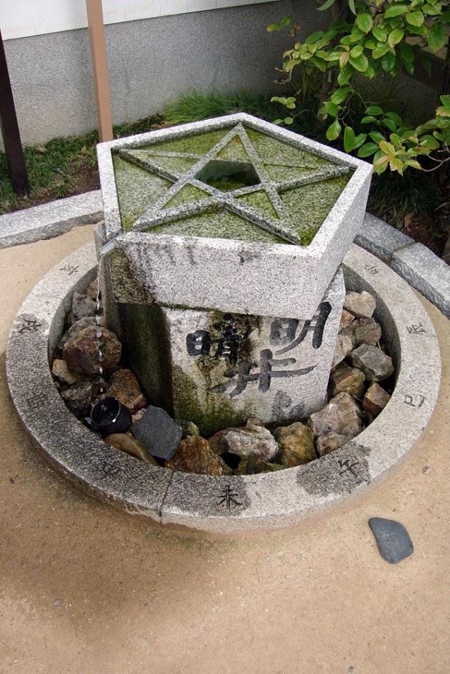 安倍晴明公ゆかりの神社「晴明神社」。晴明井から湧き出る水には不思議な力が宿るとされる。