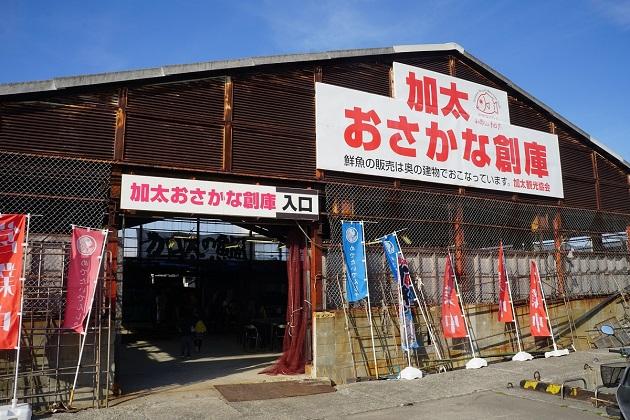 加太おさかな創庫でも飲食は可能。淡嶋神社への参拝は観光としても楽しめる。