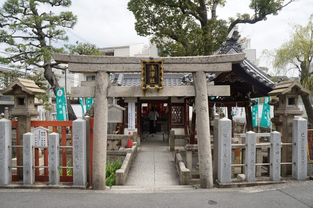 美容・芸能の神さまを祀る浅澤社