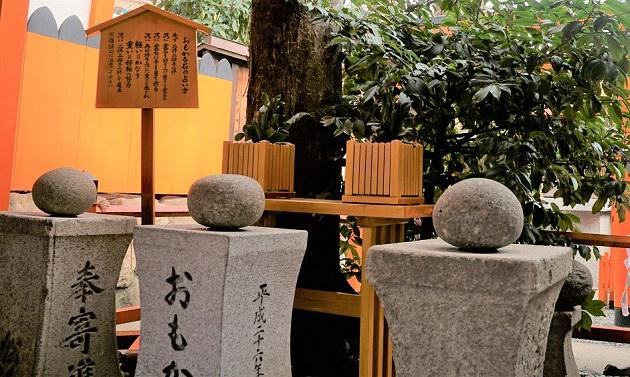 おもかる石も人気のスポット。イベント的にも楽しい占いとなる。