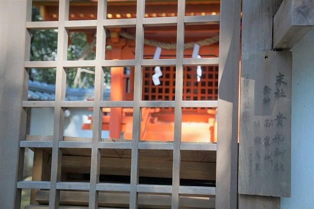末社の貴船神社。水をつかさどる龍神を祀るパワースポットだ。高台にある。