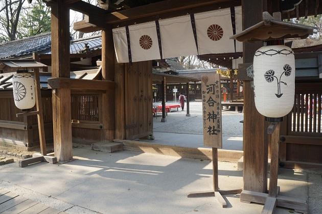 河合神社は強烈なパワースポット。女性には一押しの末社だ。内面から美しくなるご利益が授かれるかもしれない。