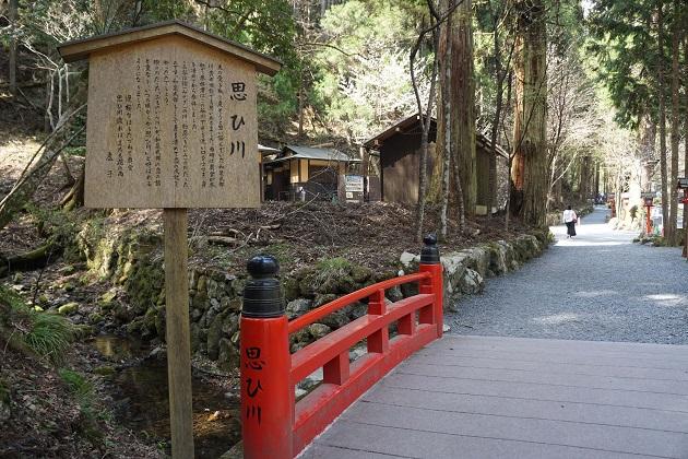 一級の聖域にはみそぎの川や滝があるものだ。やはり貴船神社にもあった。