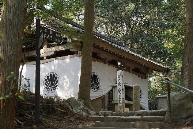 鞍馬寺最強のパワースポット「魔王殿」。奥の院は鞍馬寺の中でも随一の聖域とされる。