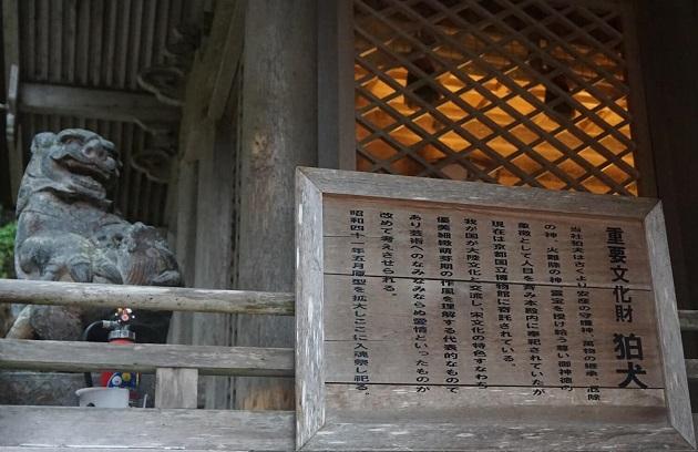 重要文化財にしているされている狛犬。子供の狛犬を抱えている点で非常に珍しいが、こちらはレプリカ。