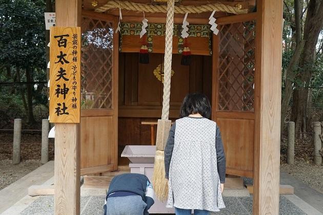 子どもの守り神さまを祀る百太夫神社。特に子どものいる家庭は参拝をおすすめする。