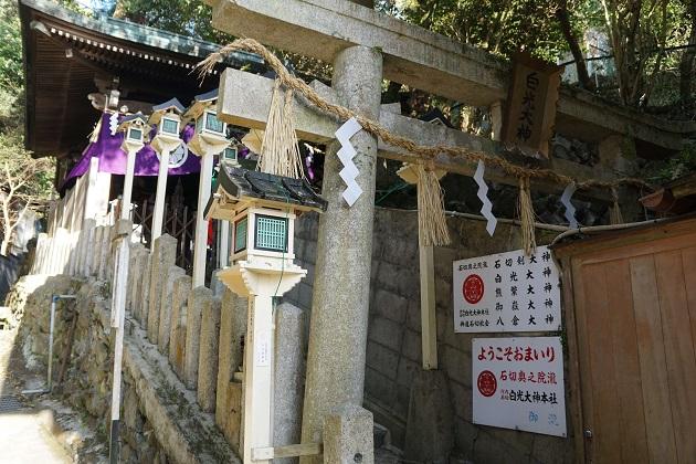 石切神社上之宮の右手にある道を進と神仏習合のディープスポットがある。