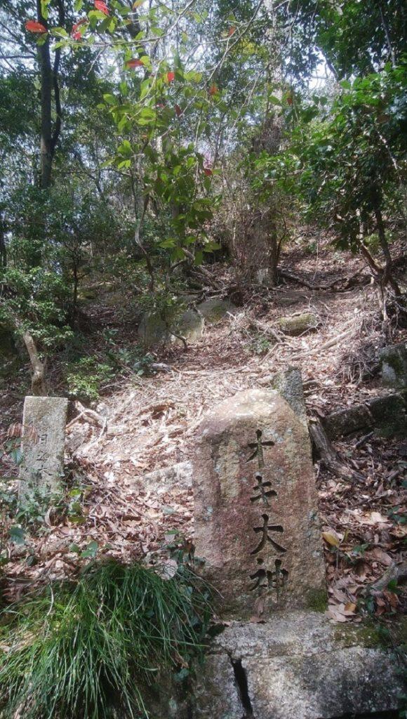 オキ大神の石碑。今回ついに謎を解く糸口が見つかった。やはりスピリチュアルな逸話が残されていた