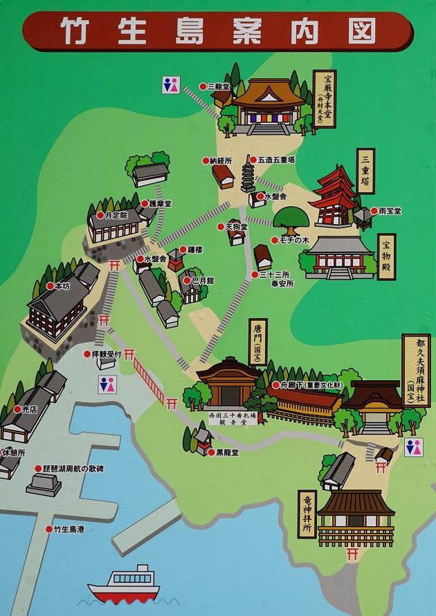 竹生島をゆっくり巡るには、帰りの船の便を一本遅らせるのがおすすめ。