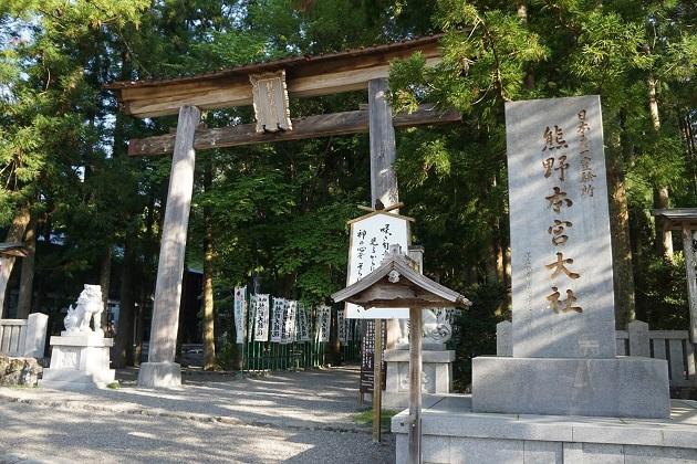 熊野本宮大社の参拝には順番がある。駐車場は2カ所。近隣には温泉も。