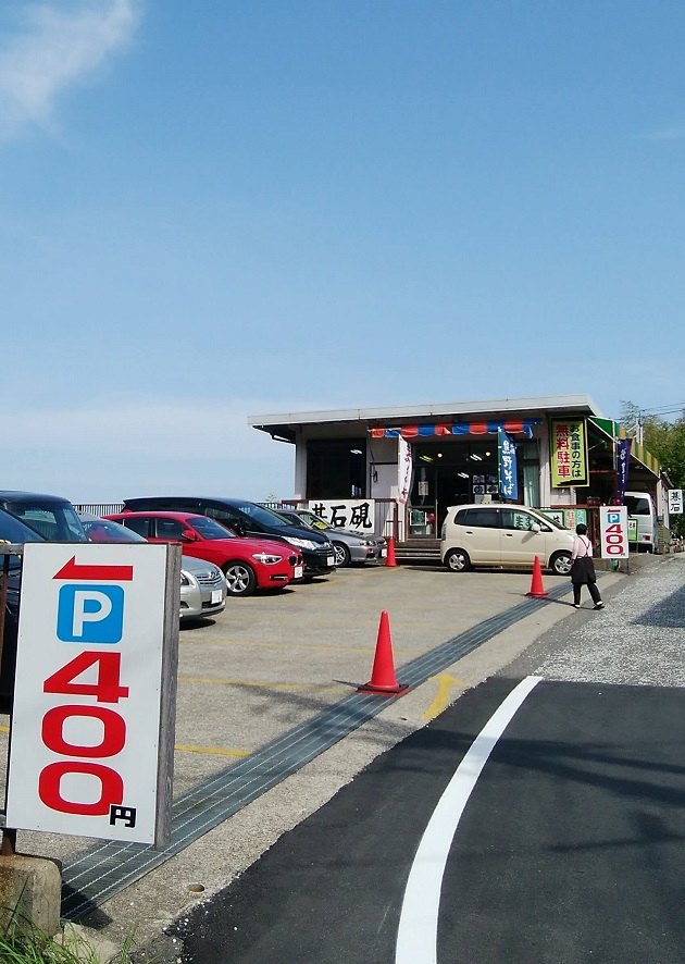 那智の滝周辺には有料駐車場が充実している。時間は午後4時半までのところが多い。