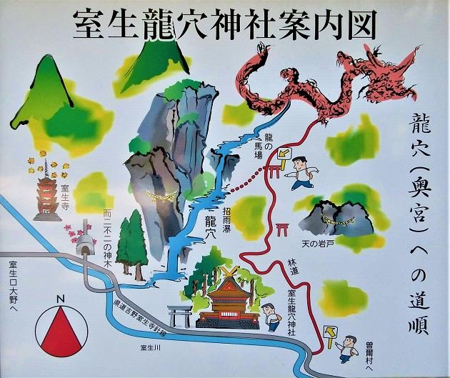 妙吉祥龍穴へのアクセスが描かれた案内図。境内に立てられた看板。