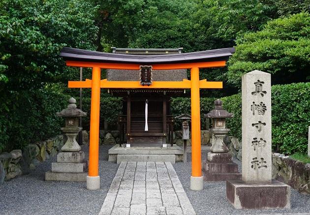 城南宮の原点となった真八寸神社。