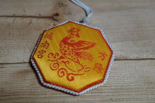 城南宮でおすすめのお守り「方除御守」。朱雀が描かれている。