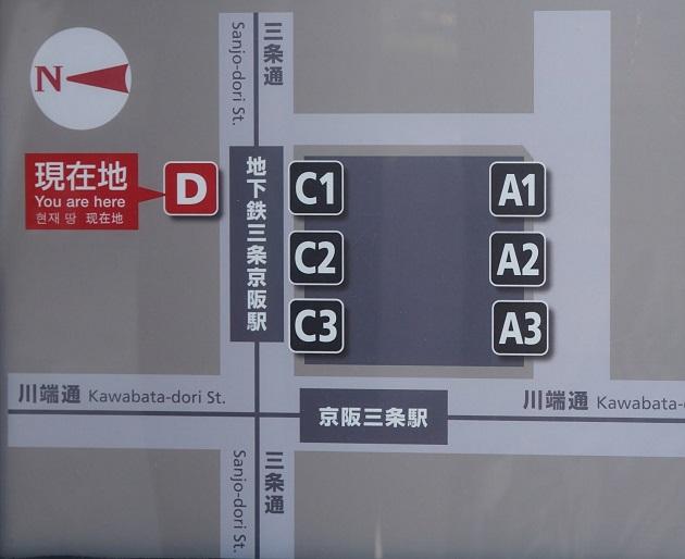 京阪三条駅のすぐそばにあるD乗り場。バスロータリーの存在は無視するのがベスト。