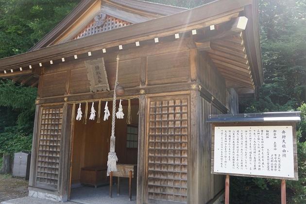 有志によって再建された弁才天社。大神山神社奥宮に寄せられる信仰の厚さを物語る。