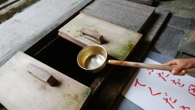 楊谷寺最大のポイントは独鈷水。柄杓ですくって持参した容器に入れる。くんで帰るのに守るべきルールがある。