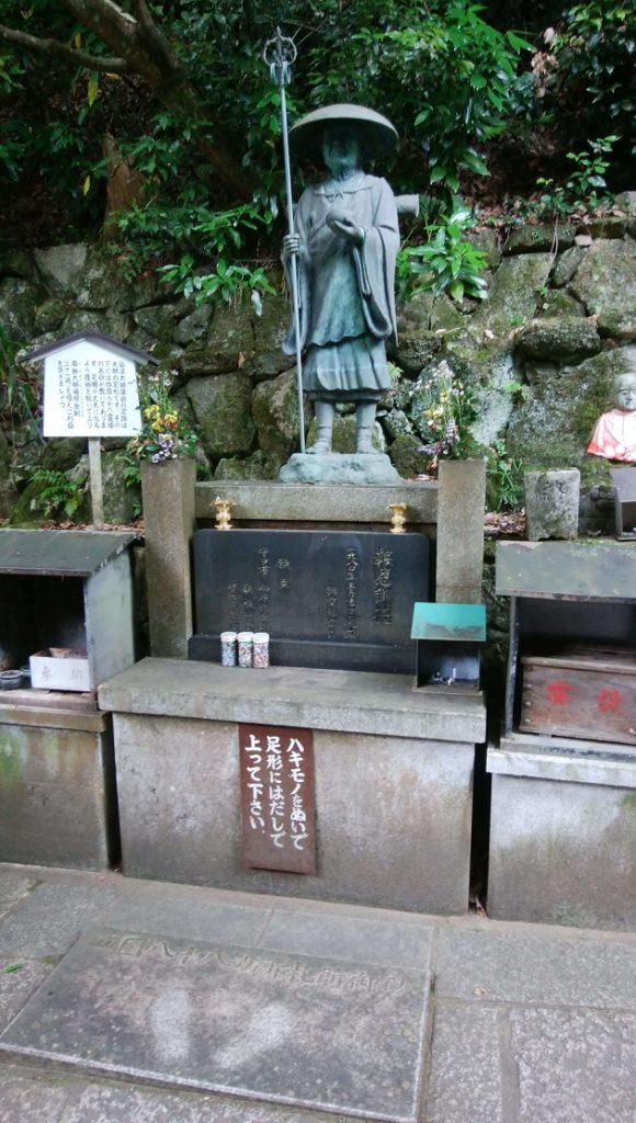 弘法大師の足形の上に立ち南無大師遍照金剛を21回唱えるとご利益が倍増すると伝わる。