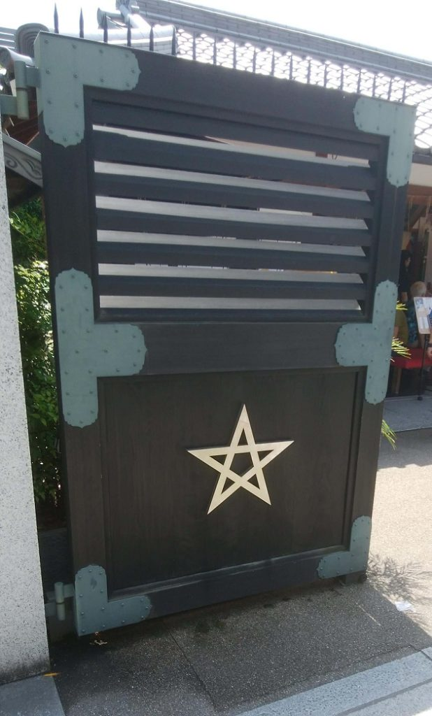 晴明神社では至るところにトレードマークの五芒星が配されている。