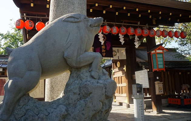 御王神社の狛猪