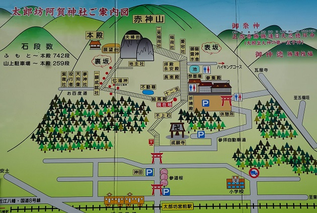 太郎坊宮のマップ。神社としては比較的広い部類に入る。