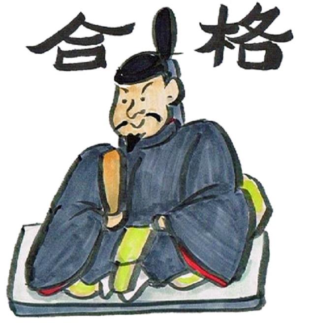 菅原道真公のイラスト。