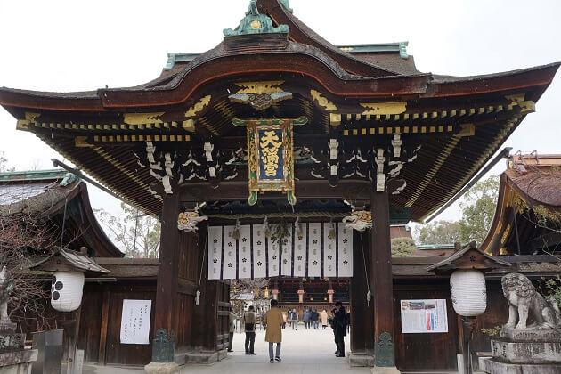 京都・北野天満宮で合格祈願!効果的な参拝方法・ルートをご存知ですか?【徹底ガイド】