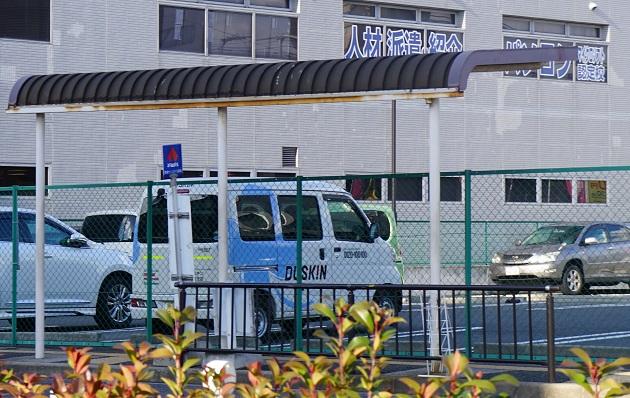 バス停の写真(東岸和田駅側)
