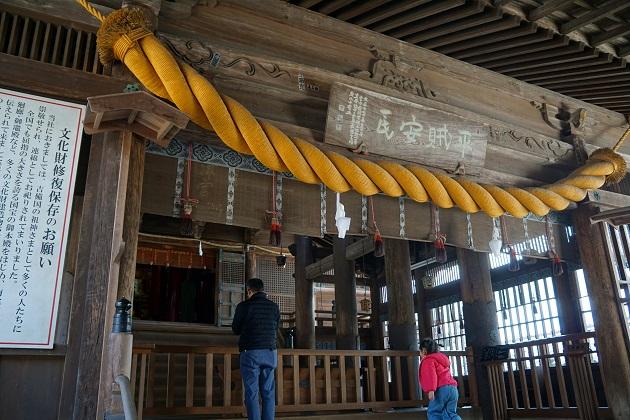 吉備津神社の拝殿。本殿と一体で国宝登録されている