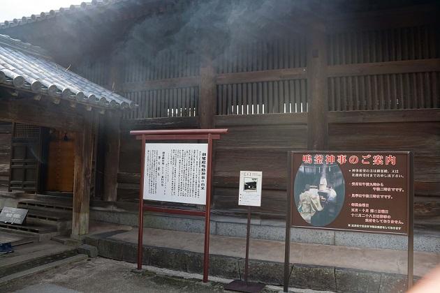 鳴釜神事が行われる御釜社。玄米をたく蒸気が上がっている。