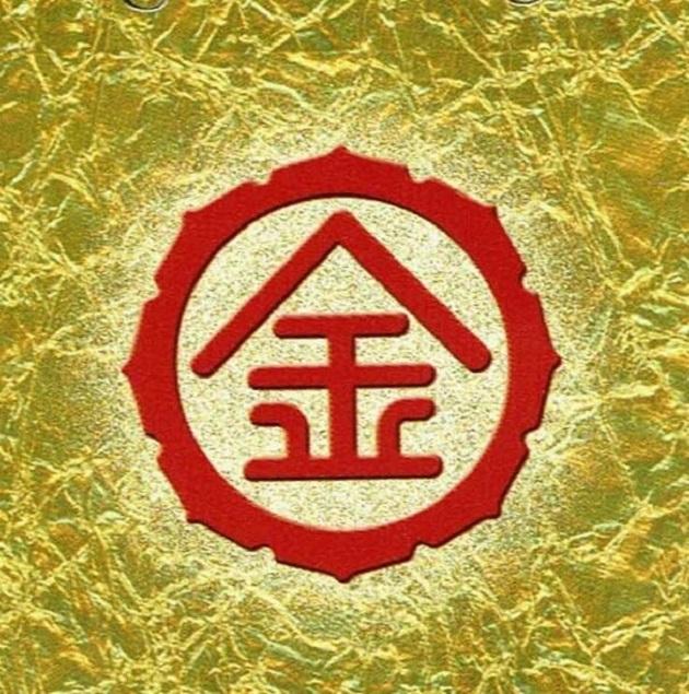 御金神社の社紋