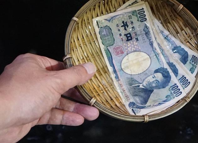 お金を乗せて洗うざる。