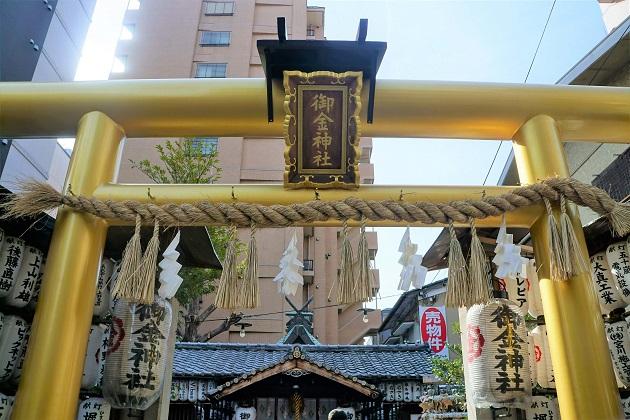 御金神社の鳥居と神額。いずれも金ぴかでゴージャス。