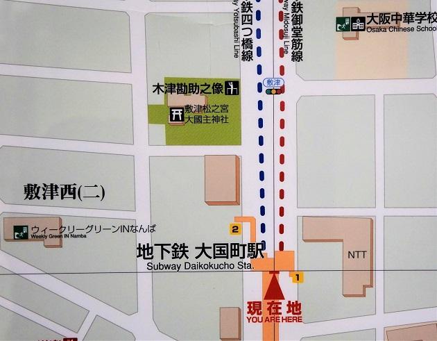 地下鉄大国街駅から大国主神社へのアクセスマップ