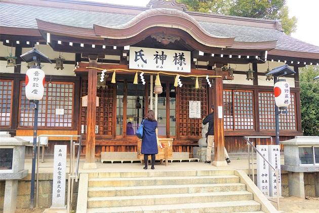 敷津松之宮の拝殿。氏神様と書かれている