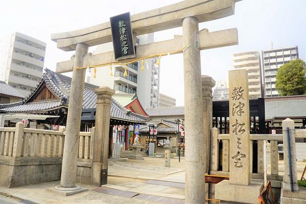敷津松之宮の入口。大国主神社の参道とクロスしている。