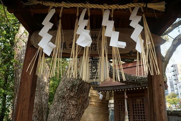 太上神仙鎮宅霊符神をまつる社。