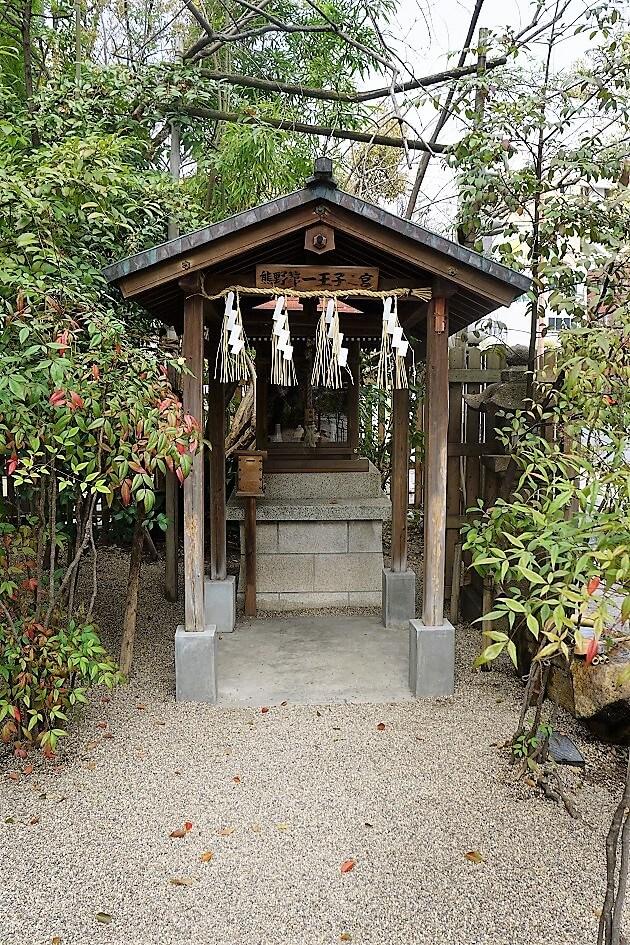 熊野第一王子之宮。