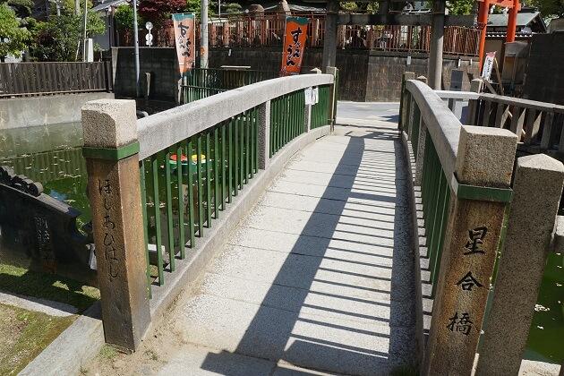 大阪天満宮の星合橋。