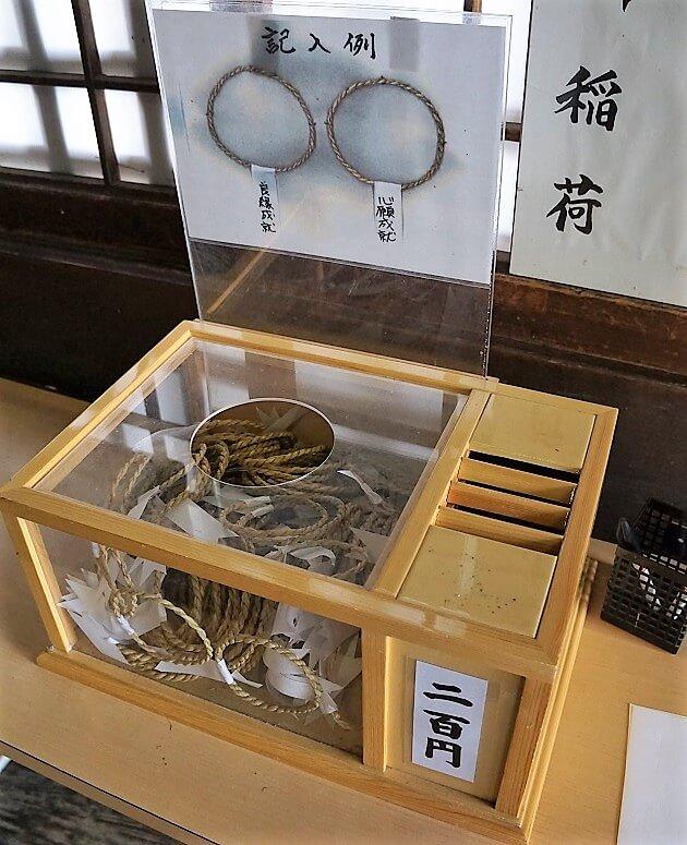 豊川稲荷の本殿に配置されている願掛け用のしめなわ念珠