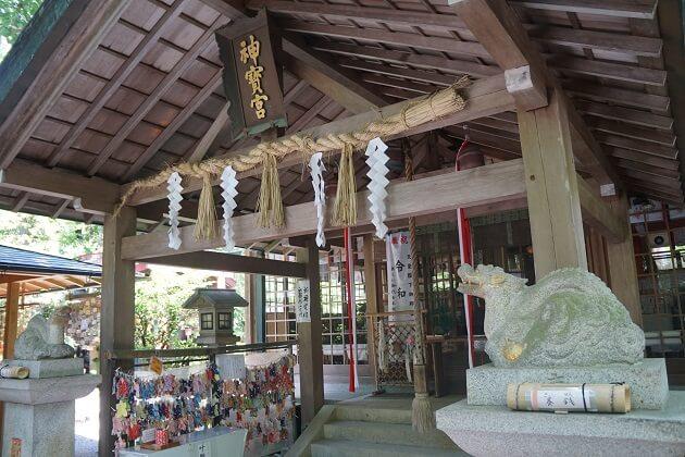 伏見神宝神社の拝殿