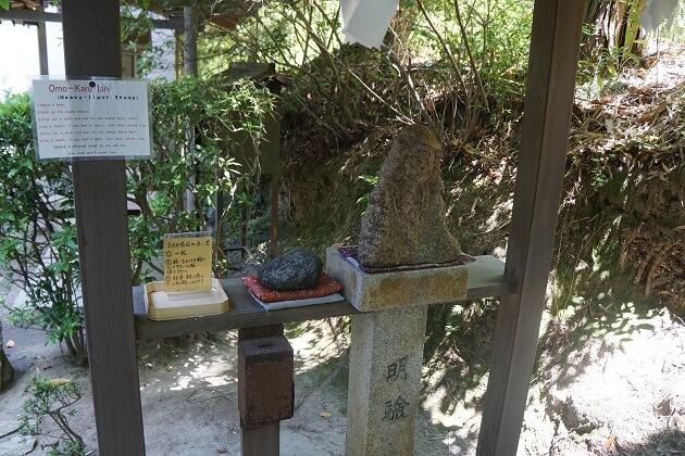 伏見神宝神社のおもかる石