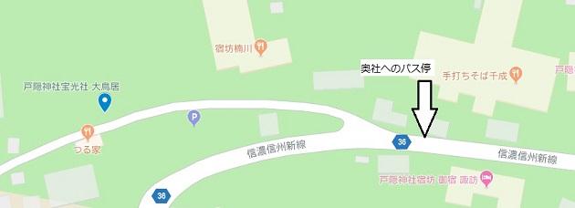 宝光社のバス停のマップ