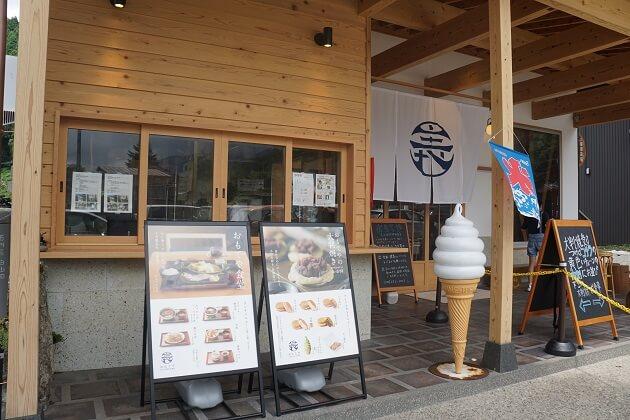 山法師の2号店で大判焼きを販売するおもてやの入口