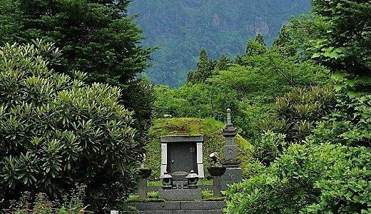 公明院は戸隠の穴場パワースポット【ルポ】龍ゆかりの寺|御朱印|アクセス