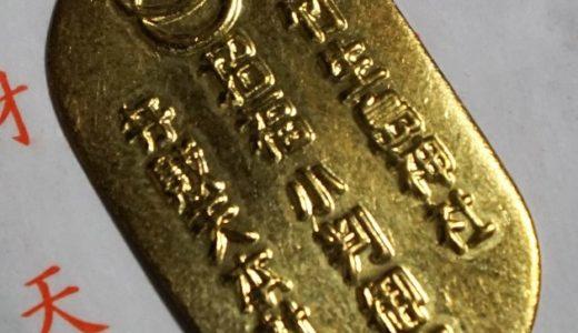 【関西の神社】金運アップのパワースポットが凄い!厳選7選|お守り・開運アイテムも|