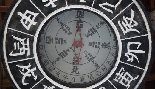 干支(十二支)ゆかりの神社&お寺|関西|現地取材で